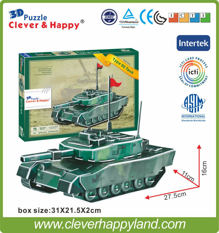 clever&happy For kids type 90 tank puzzle china factory 3d puzzle model military tank toys