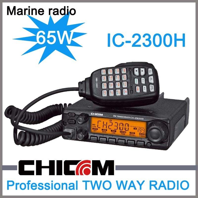 65W Mobile Radio IC-2300H ham radio china