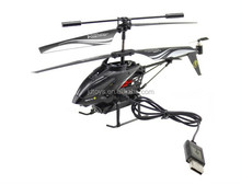 Shantou factory wholesale small size RC Helicopter S977 WLtoys RC airplane with camera infrared RC toys