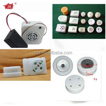 Customzied Square Sound Module for Plush Toy/Music Box