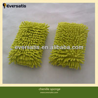 green microfiber car cleaning sponge