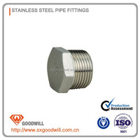 forged carbon steel bushing