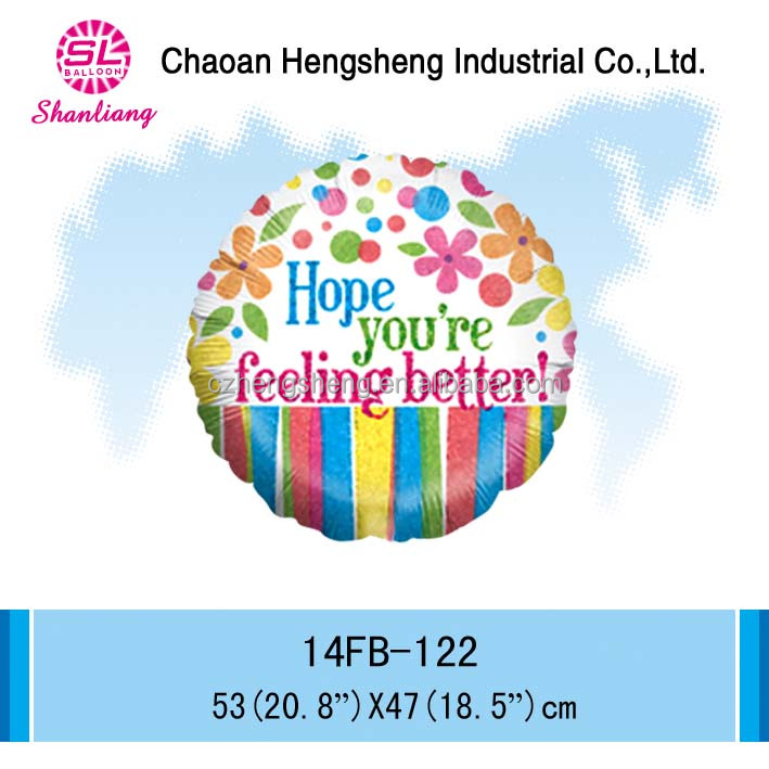 New toy balloon for chidren