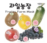 Rainbow Fruits Farm Mask, 5PK Facial Mask