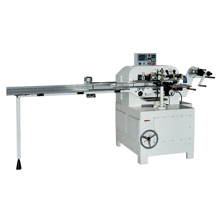 Automatic chocolate fold wrapping <strong>machine</strong> price