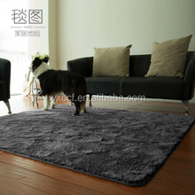 silver china products home center long pile shaggy carpet rugs