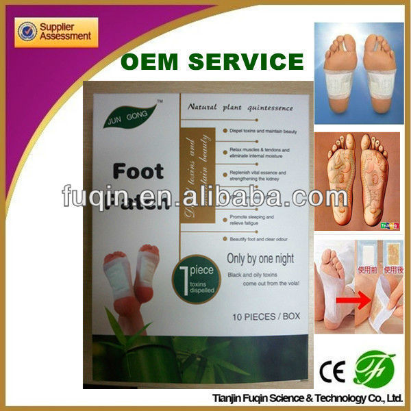 detox foot slim patch and Fuqin brand foot care product bulk buy from china