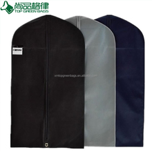 cheap dust proof clothes cover suit dress garment bag for shopping