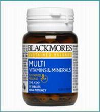 Multi Vitamins & Minerals Sustained Release