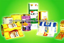 Green environmental Roll film Laminated material for store food packing
