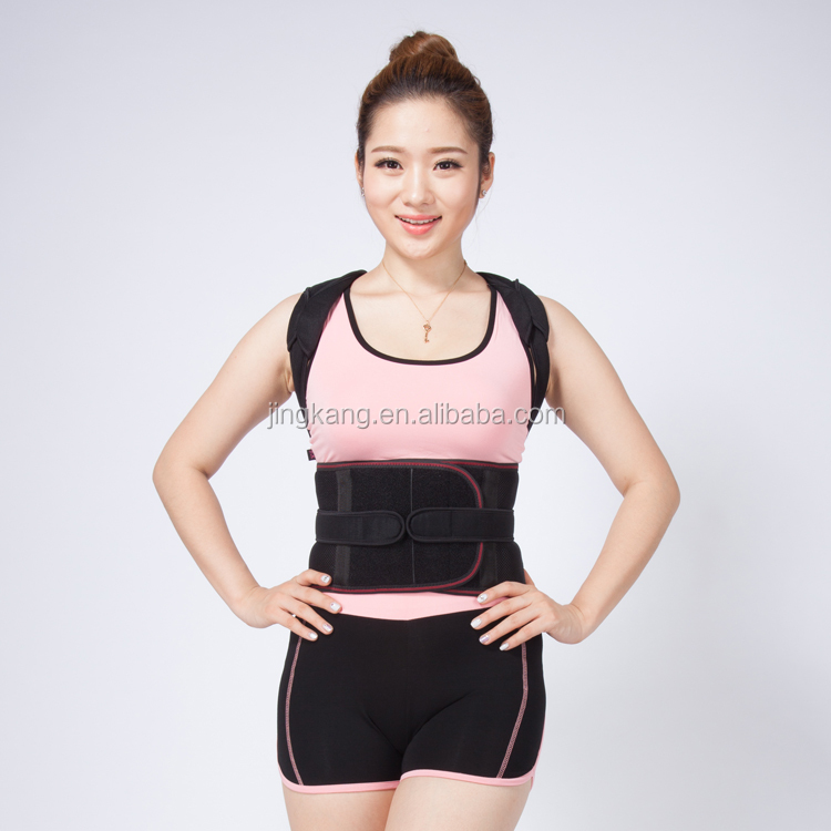 Back support posture correction brace / belt orthopedic Lumbar traction belt made in china