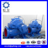 large capacity horizontal water pumps for high rise building
