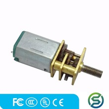 door lock dc 8v n20 motor with encoder