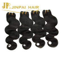 JP Hair Wholesale 100% Pure Virgin Human Malaysian Hair Body Wave