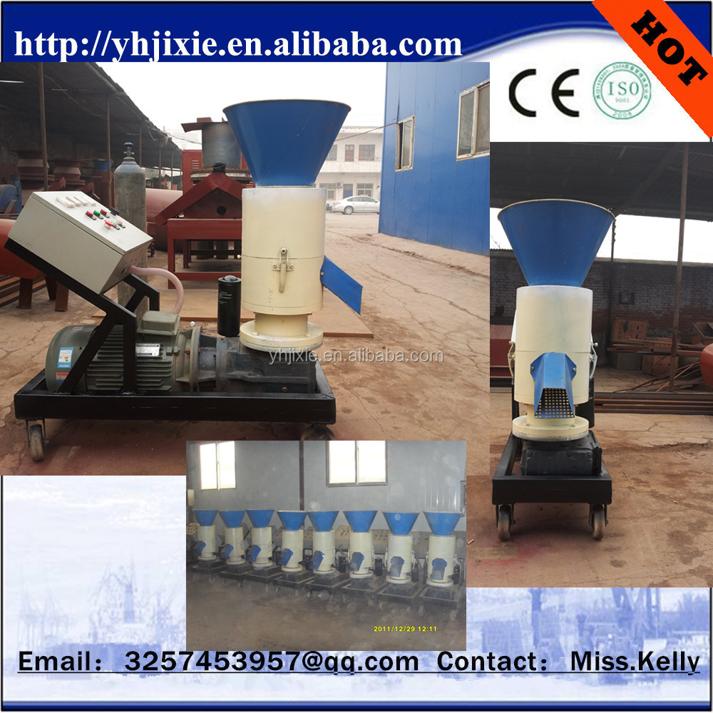 good price wood /stawdust/ rice husk/pellet making machine for cattle ,pig,chicken ,small animal feed pellet mill machine