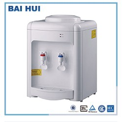 LB-105L water dispenser