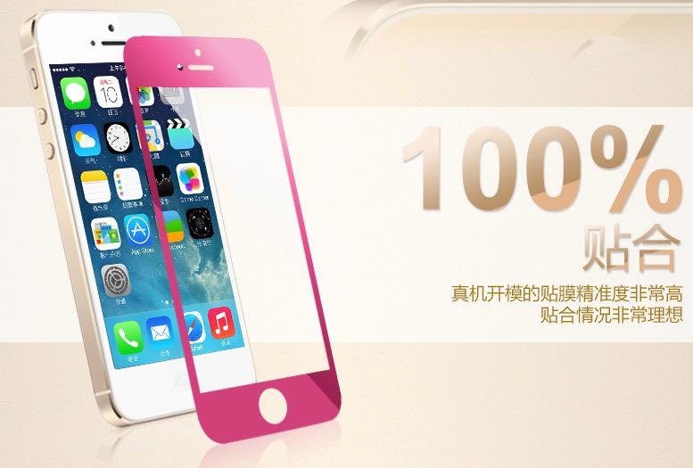 Sinva 9H oem designs tempered glass screen protectors for different model