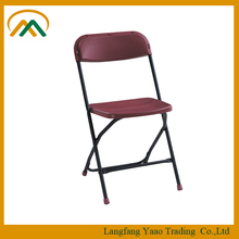 smal chairs folding strong folding bbq plastic chairs KP-C1028