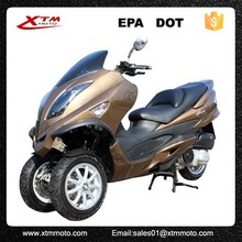 factory on sale motor 3 wheel scooter