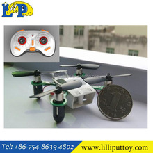 new mini quadcopter 2.4G RC smallest rc quad copter