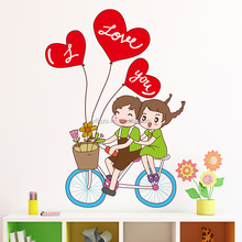 Self Adhesive Cartoon Bicycle Lovers Sticker Wallpaper Bedroom Romantic Deco