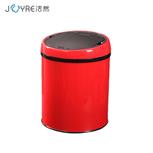 advertising 6L red bathroom lows stainless steel intelligent car trash can