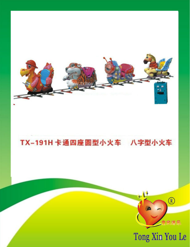 electric train for kids , amusement rider