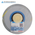50M 1.5mm 50*1.5mm ACF tape Hitachi AC7206-U ACF tape Anisotropic Conductive Film