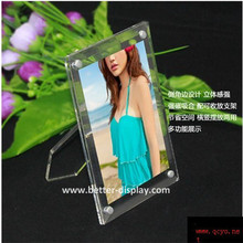 clear acrylic Photo Frame 6 X 9 Topload Holder with Stand