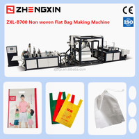 newest non woven Flat Bag making machine at mall