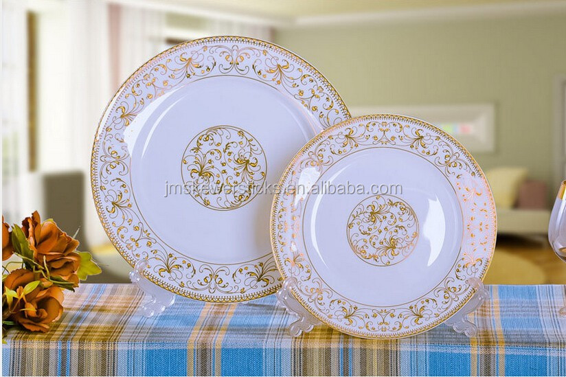 Wholesale Gold Rimmed Ceramic Dinner Plate Dish Plate