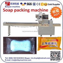 Flow Bath Soap/Laundry Soap/Toilet Soap Packaging Machine
