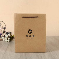 Custom shopping recyclable gift paper bag