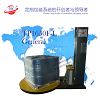 Low Volume,Low cost stretch wrapper/Shrink wrap machine /Skype:amber--lynn