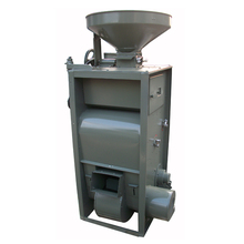 Combined SB-10 rice mill/Rice milling and polishing machine