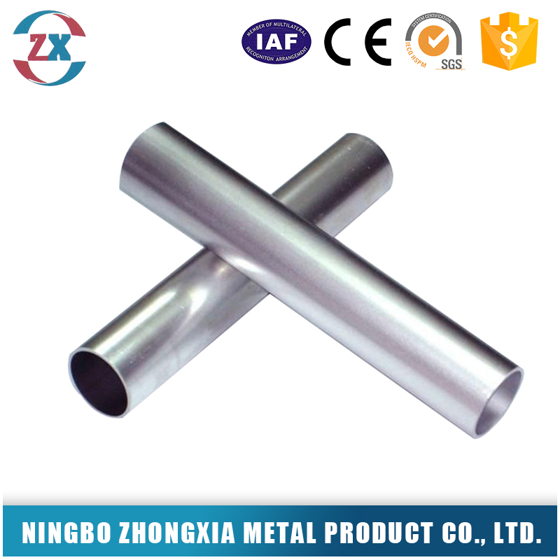 Wholesale high quality 15mm aluminum tube