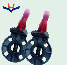 high quality factory supply agriculture irrigation PVC Butterfly valve