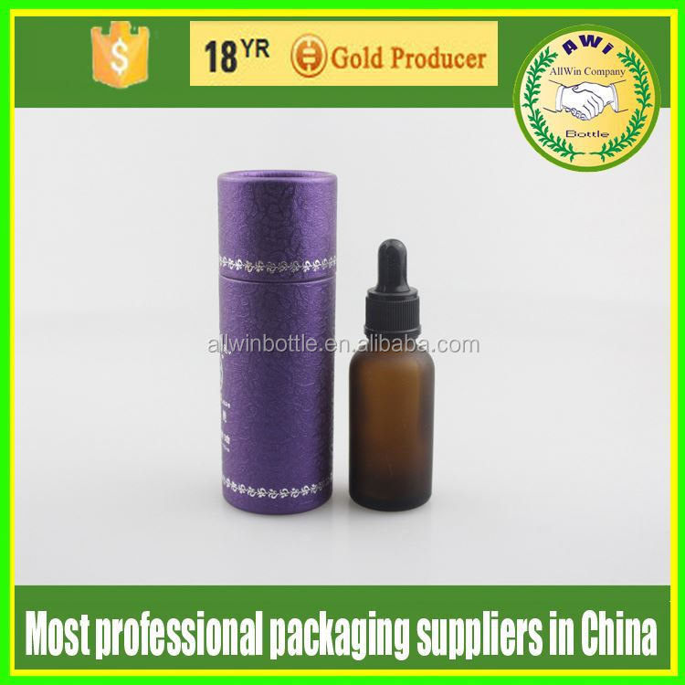customized paper canister gift box for tea coffee wine cosmetics perfume packaging