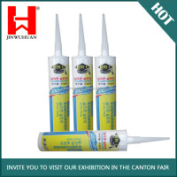 UVPC Window GP Silicone Sealant