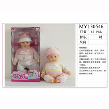 16 inch voice recording doll with 5 sounds