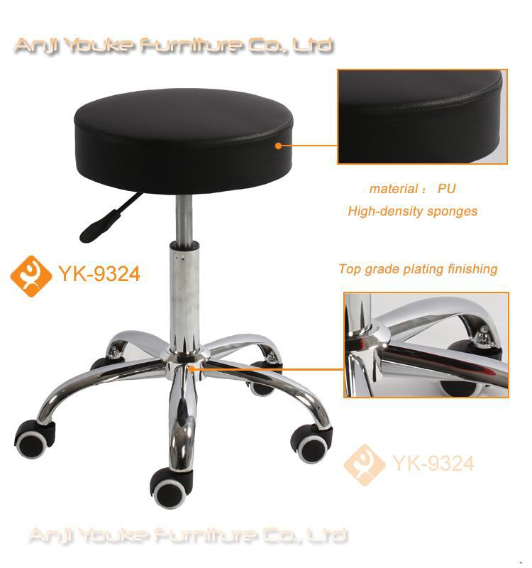 Leather Swivel Cheap Barber Chair Bar Stool Round Leisure