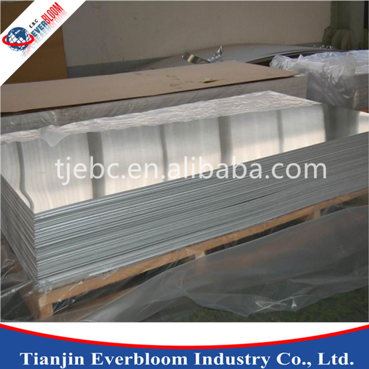 GB Standard Aluminum Sheet In China