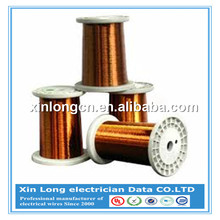 Hot sell prices quality assured 48 awg gauge enameled copper wire