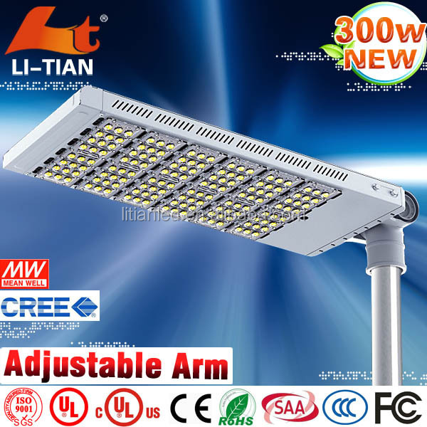 2014 Classical super bright yellow color led solar street light 300w