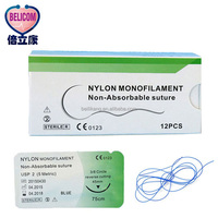 High Quality Disposable Non Absorbable Medical Suture Surgical Nylon Sutures With Needle Factory price