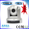 /product-detail/high-definition-professional-usb2-0-video-camera-for-conferencing-and-meeting-60257153449.html