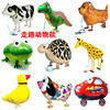 Wholesale Colorful Printed Balloons Toys For