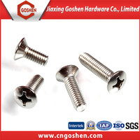 top quality high precise custom aluminium machine screw