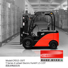 The lifting motor under the floorboard for easy maintenance EP Construction Machine Electric Forklift Truck for sale 2T 2.5T