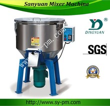 SJ100 model high speed mixer for film blowing machine